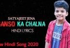 satyajeet jena all audio song download1