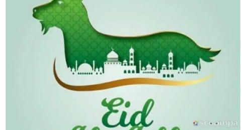Eid ul Adha 2021 Whatsapp Status Videos
