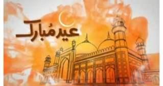Eid Mubarak Ho – Eid Al Adha Whatsapp Status Video