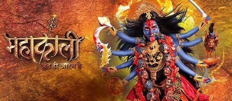 mahakali-whatsapp-status-video-downloads