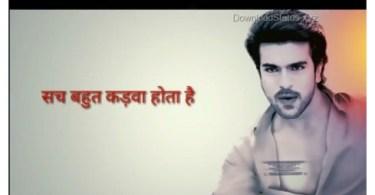Sach Bahut Kadwa Hota Hai – Attitude Whatsapp Status Video