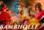 BamBholle Song Laxmii Viruss download