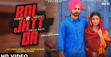 Bol Jatt Da Song Himmat Sandhu download