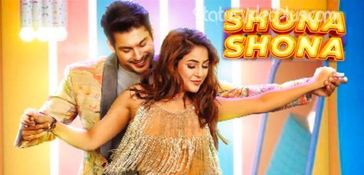 Shona Shona Song Tony Kakkar Neha Kakkar download