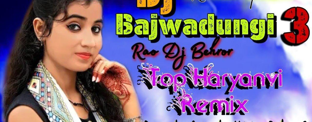 DJ Bajwadungi 3 Song Renuka Panwar Download