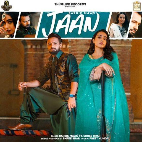 Jaan Song Barbie Maan Download