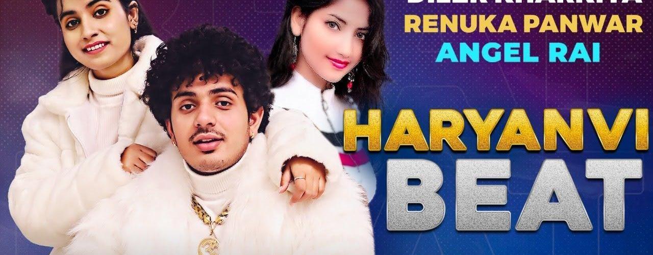 Haryanvi Beat Song Download Whatsapp Status Video