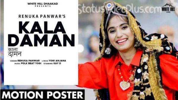 Kala Daman Song Renuka Panwar Download