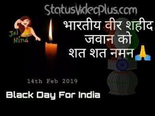 14 February Black Day Download Whatsapp Status Video
