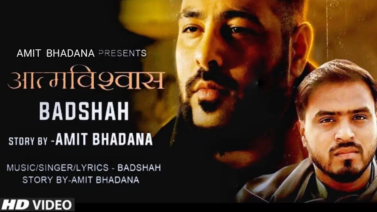 Aatmvishvas Song Amit Bhadana Badshah Download Whatsapp Status Video