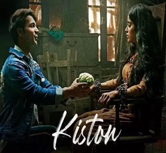 Kiston Song Roohi Jubin Nautiyal Download