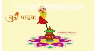 Gudi Padwa Download Whatsapp Status Video
