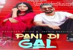 pani-di-gal-song-maninder-buttar-whatsapp-status-video
