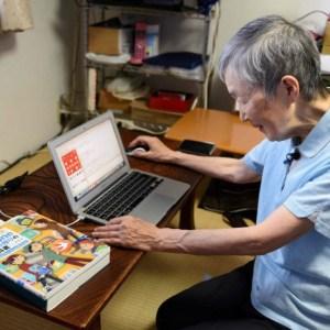 Tech Tools in aging in Japan