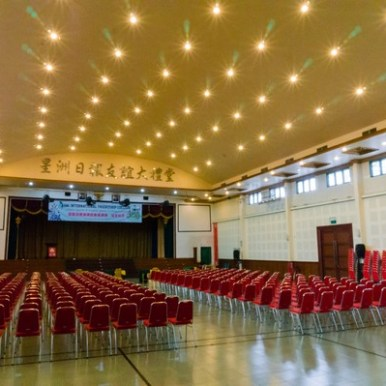 Multi Purpose Hall with capacity of 1,500 people - 容1,500人大堂