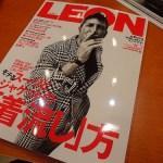ココマイスターが雑誌LEONに広告掲載