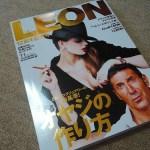 LEON11月号に「こなれ感」のココマイスターの長財布