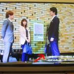 カインとアベルで桐谷健太が持ってたのはココマイスターのバッグ