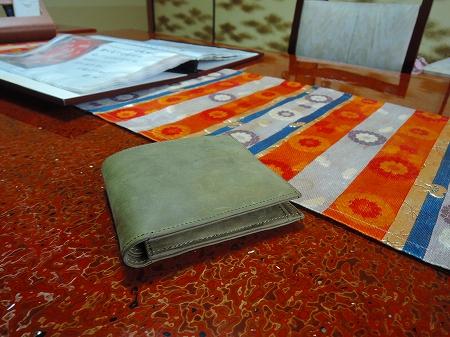 旅行用財布