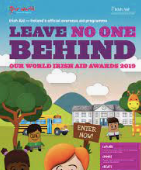 Irish Aid Projects- 5th Class