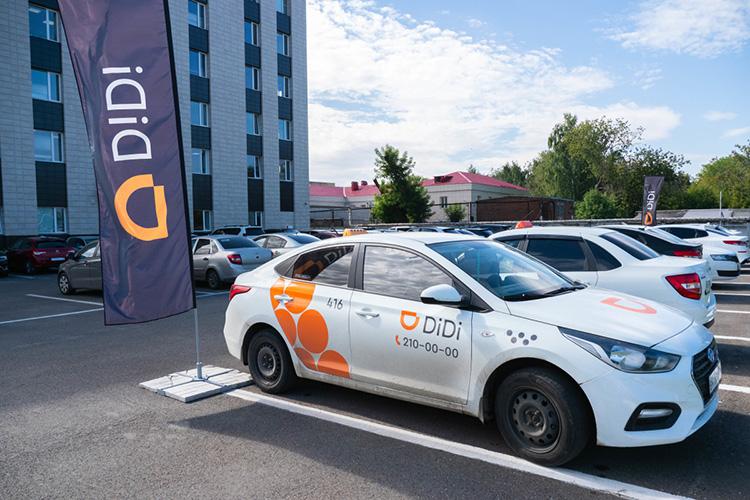 Яндексден кейін бірден 3% Комиссия Қытайдың Диди компаниясына тиесілі Диди-Диди-Диди Чукинг - 12% -дан 15% -ға дейін Диди такси агрегаторын ұлғайтты