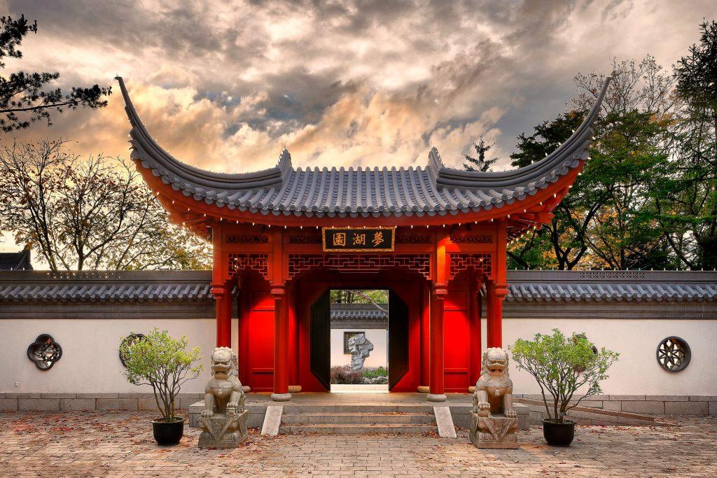 Jardins de Chine du Jardin Botanique