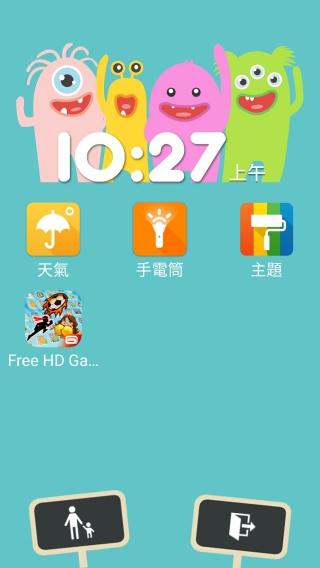 p_Screenshot_2015-03-09-10-27-33