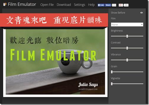 懷念底片古早味,造訪數位暗房 Film Emulator 上百款仿舊濾鏡任你調,從此照片有了文青靈魂