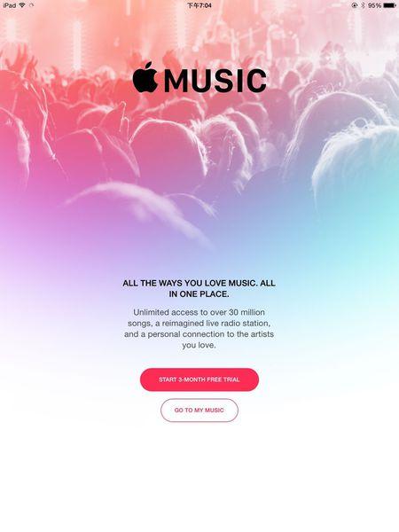 「分享」Apple Music來了 —— 終於可以在串流音樂上聽到Taylor Swift