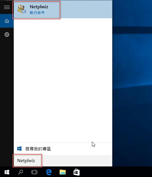 省略 windows10 pin Windows10スリープ解除時のパスワード入力を省略しPINコード設定方法 |