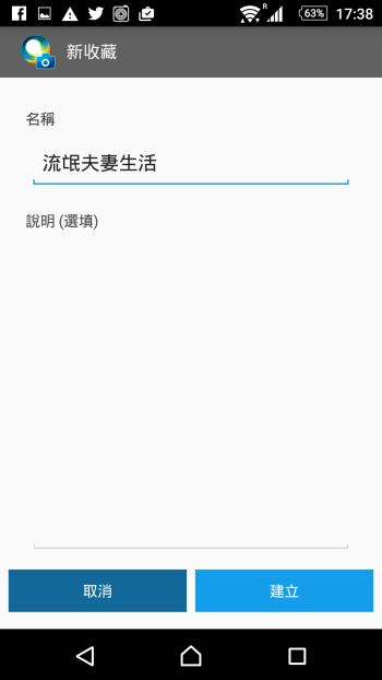 p_Screenshot_2015-11-14-17-38-31