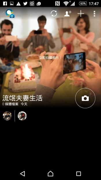 p_Screenshot_2015-11-14-17-47-37