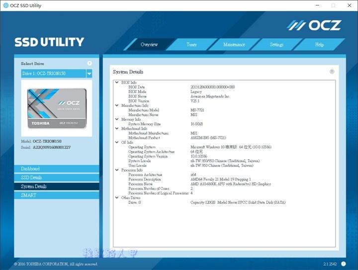 經濟實惠的 OCZ TRION 150 240GB TLC SSD 固態硬碟