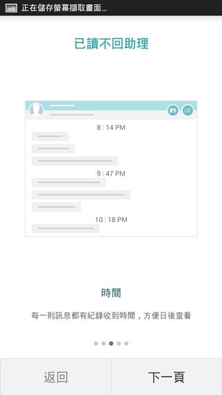 Screenshot_2014-09-09-10-57-39