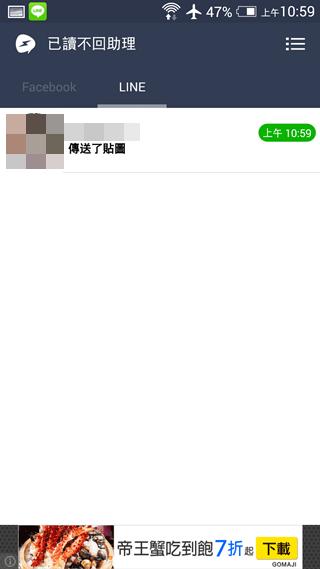 Screenshot_2014-09-09-10-59-39