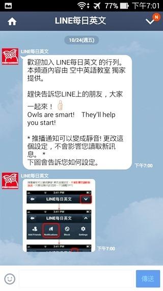 Screenshot_2014-10-24-19-01-07