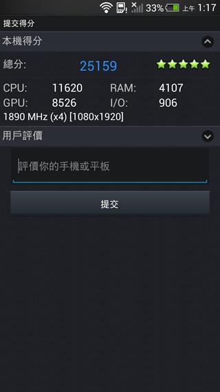 Screenshot_2013-07-18-01-17-31