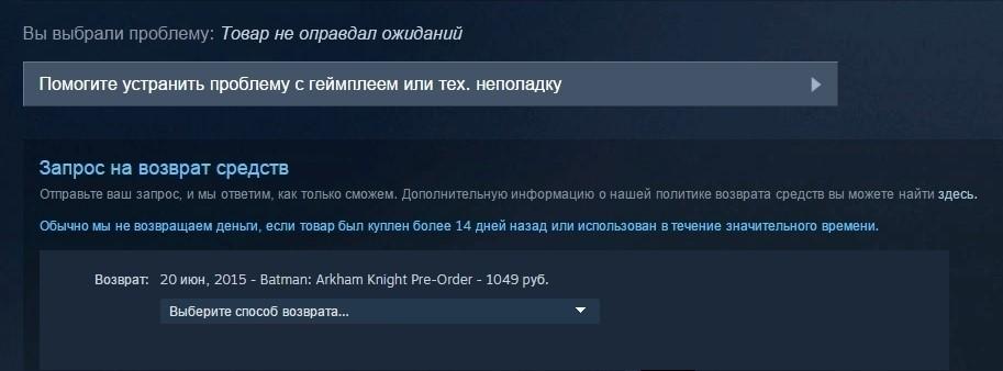 Membeli-belah di Steam.