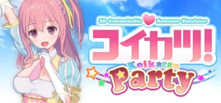 コイカツ! / Koikatsu Party Free Download