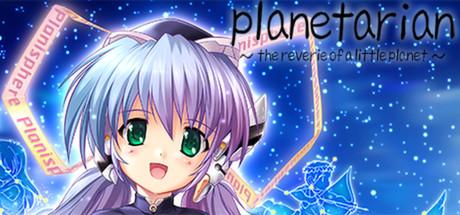 Planetarian visual novel games for nintendo switch