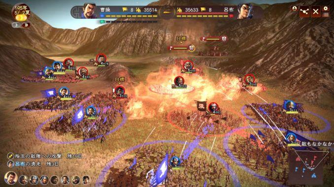 Romance of the Three Kingdoms XIII Screenshot 1
