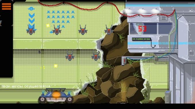 Dreambreak screenshot 2