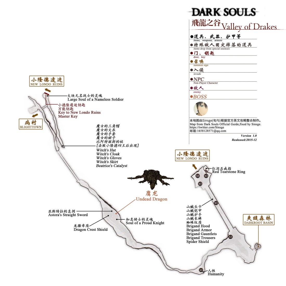 Souls Garden Darkroot Dark Map