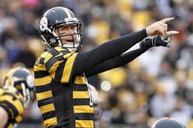 Ben Roethlisberger chose to not practice and is out for Sunday