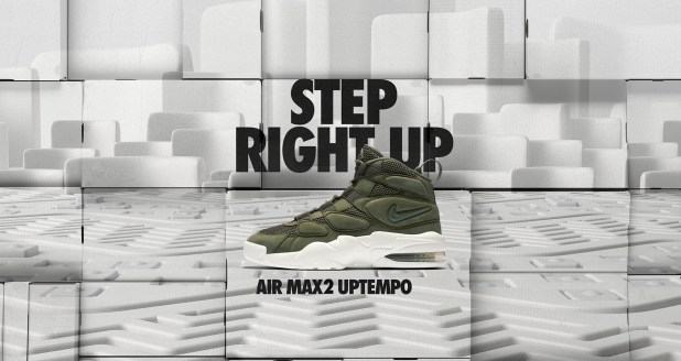 nike-air-max2-uptempo-cover-banner