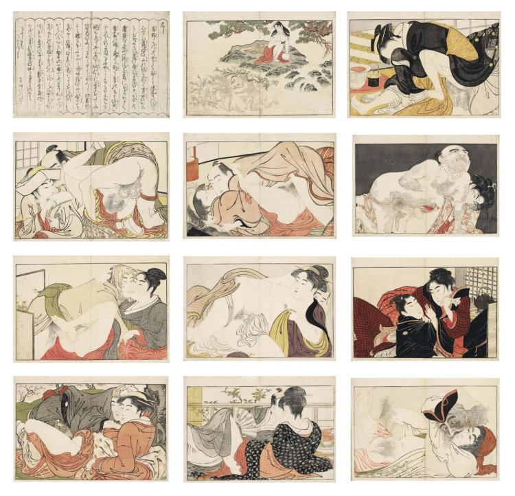 UTAMAKURA_(POEM_OF_THE_PILLOW).jpg