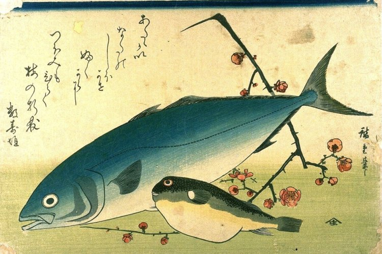 Hiroshige_A_Shoal_of_Fishes_Fugu_Yellowtail.jpg