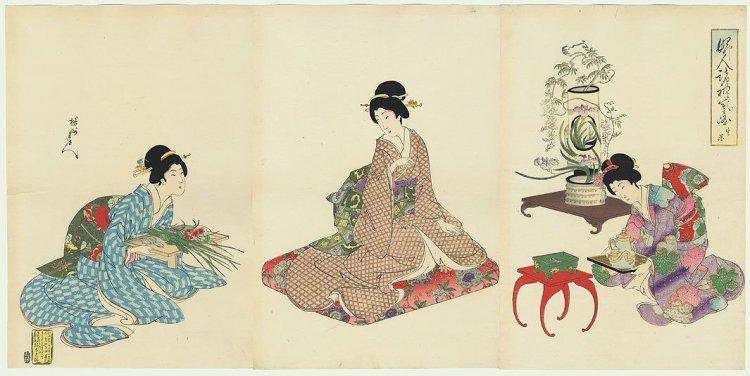 Yōshū_Chikanobu_Ikebana.jpg