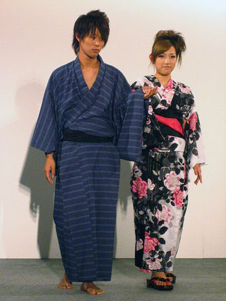 450px-Himeji_Yukata_Matsuri_2009p1_006.jpg