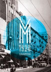 metro24